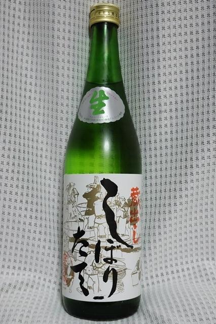 20190224 寶娘 しぼりたて生原酒 (1)