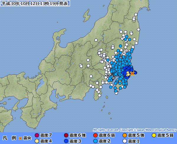 【長い揺れ】関東地方で最大震度4の地震発生 「M5.3」 震源地は千葉県北東部 深さ約50km