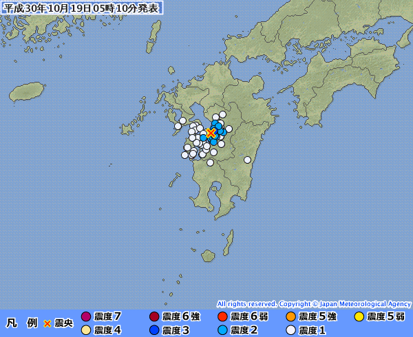 【地震列島】熊本で最大震度3の地震発生…18日は北海道で震度3 滋賀と千葉で震度2の地震