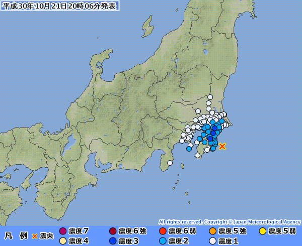 【スロースリップ】千葉県東方沖震源で地震続く…M4.4 最大震度3 深さ約50km