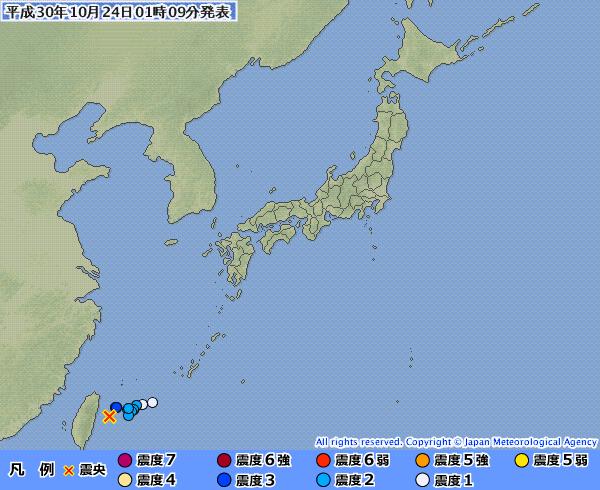 【台湾側】与那国島近海震源で「M6クラス」の地震が相次ぐ…最大震度は3