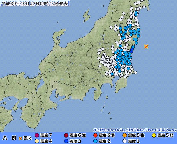 【茨城】関東地方で最大震度3の地震発生 M5.1 震源地は茨城県沖 深さ約40km
