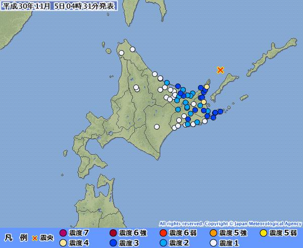 北海道で最大震度4の地震発生 M6.2 震源地は国後島付近 深さごく浅い