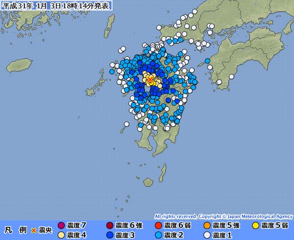 【大地震】九州の広範囲で揺れを観測…熊本県で「最大震度6弱」の地震発生 M5.0 震源地は熊本県熊本地方 深さ約10km