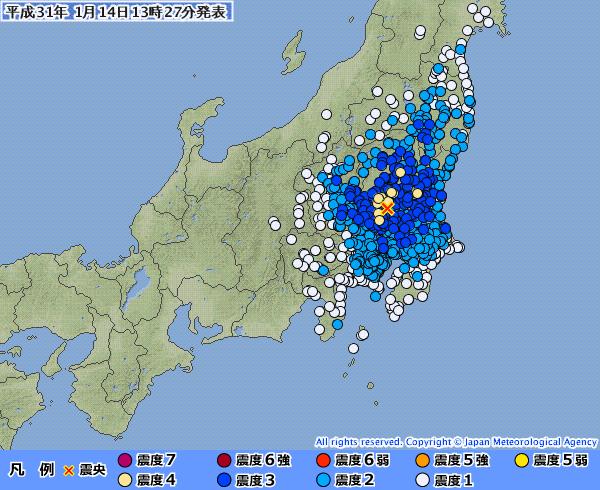 【広範囲】関東地方で最大震度4の地震発生…東京でも震度3 M4.9 震源地は茨城県南部