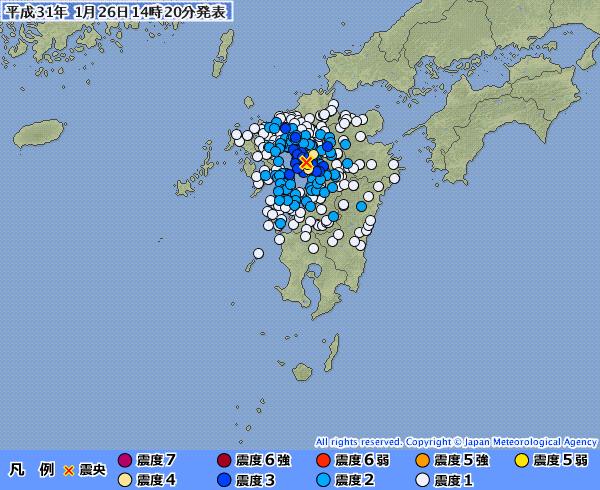 九州地方で最大震度5弱の地震発生 M4.4 震源地は熊本県熊本地方 深さ約10km