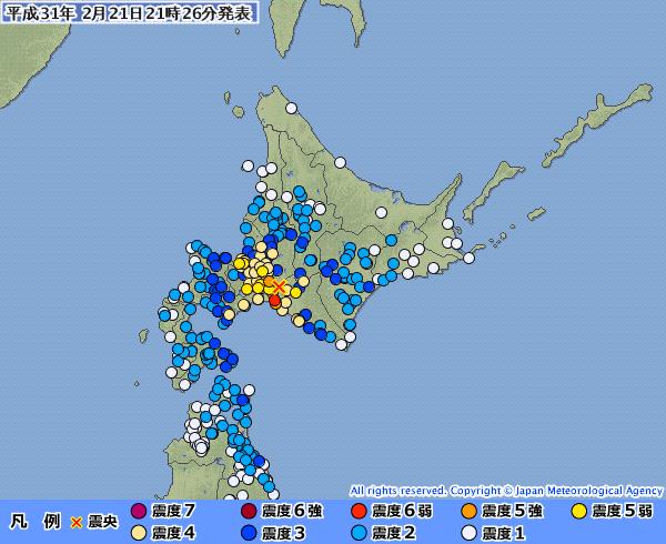 【スーパームーン】北海道で最大震度6弱の地震発生 M5.7 震源地は胆振地方中東部 深さ約30km