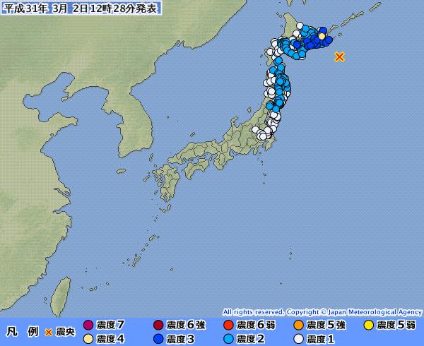 【地震頻発】北海道根室半島で「M6.2」の地震発生 最大震度4、茨城県沖で最大震度3の地震も発生…日本各地で地震相次ぐ