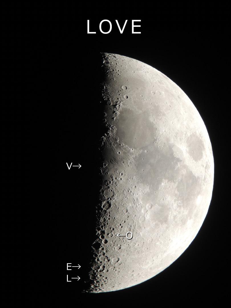 【NASA】月の表面にアルファベットの「LOVE」4文字があるのを確認