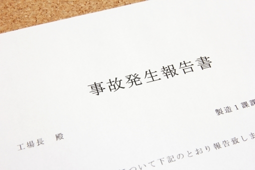 jiko78378.jpg