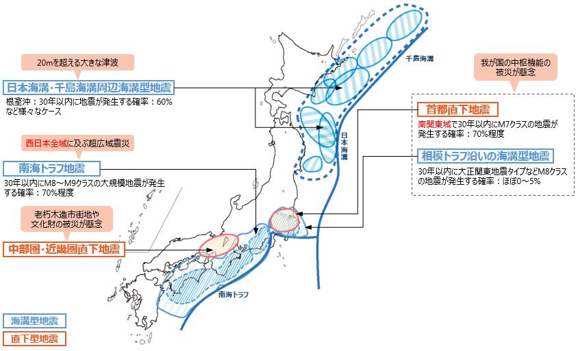 【熊本】震度6弱地震で今回、発生した場所付近に確認されている「活断層」はなかった模様…未知の活断層で起きた地震の可能性