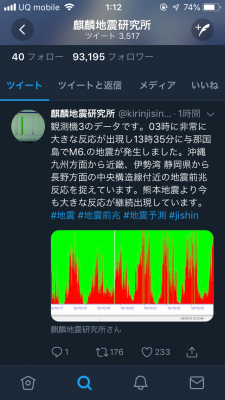 https://blog-imgs-124.fc2.com/o/k/a/okarutojishinyogen/livejupiter_1540310672_34601s.png