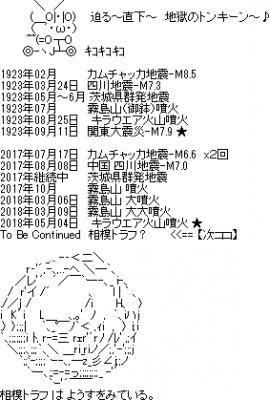 https://blog-imgs-124.fc2.com/o/k/a/okarutojishinyogen/newsplus_1546745770_16701s.png