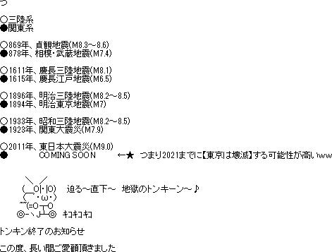 https://blog-imgs-124.fc2.com/o/k/a/okarutojishinyogen/newsplus_1546745770_8501.png