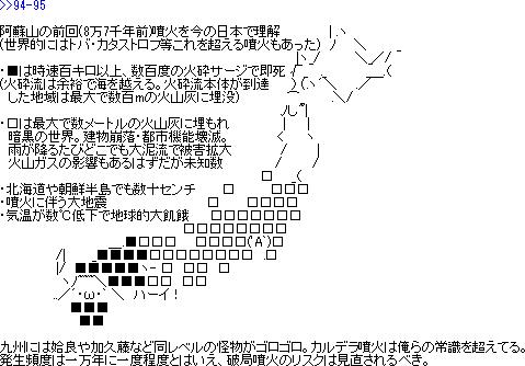 https://blog-imgs-124.fc2.com/o/k/a/okarutojishinyogen/newsplus_1546866226_9801.png