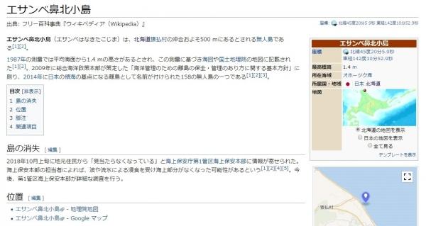 screenshot-01-27-18-1541003238023-023.jpg
