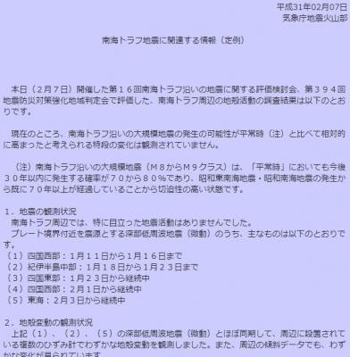 screenshot-02-11-51-1549559511376-376.jpg