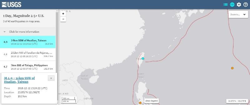 茨城県で小規模な地震が頻発…台湾では「震度6級」の地震発生