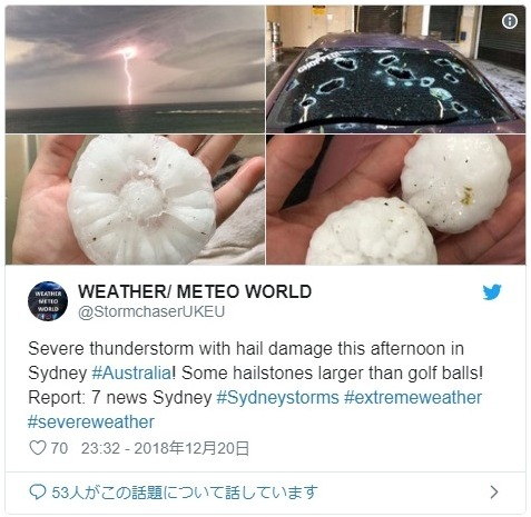【オーストラリア】上空から「巨大な雹(ヒョウ)」が降り注ぐ…テニスボールより大きく、被害が相次ぐ