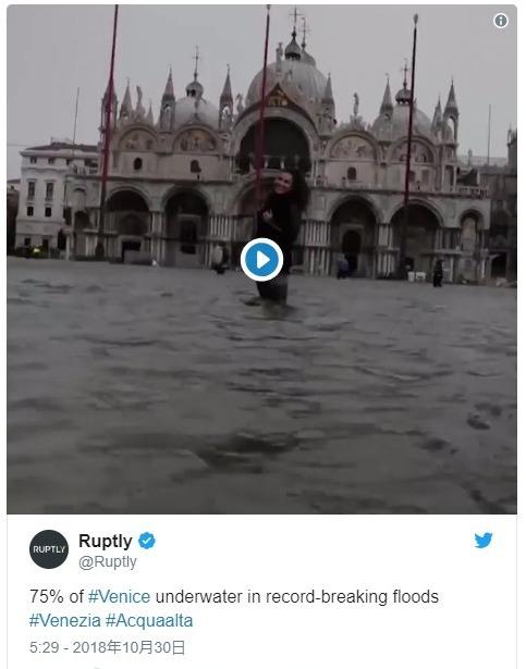 【イタリア】水の都「ベネチア」が高潮によって街の「75%」が水浸しに