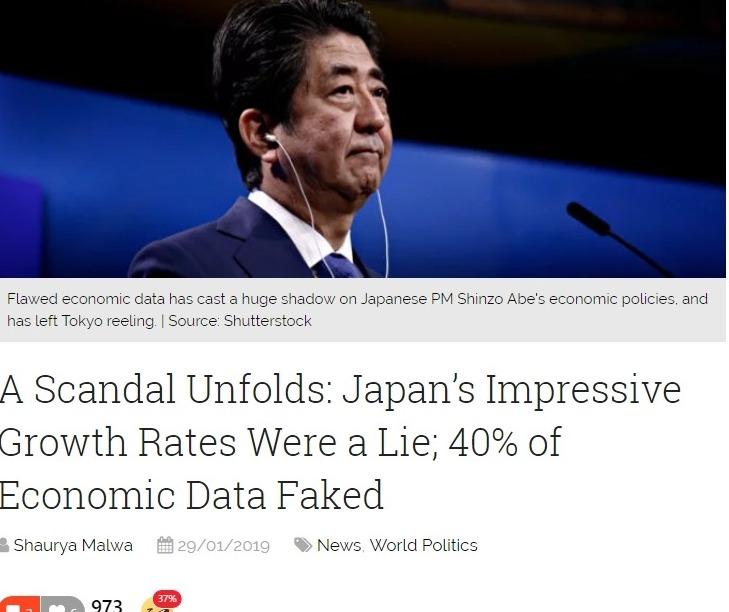 【隠蔽】日本の統計不正問題が世界にバレ始める…マーケット専門メディア「日本の成長率は偽装でした...経済データの『40%』が嘘だった」