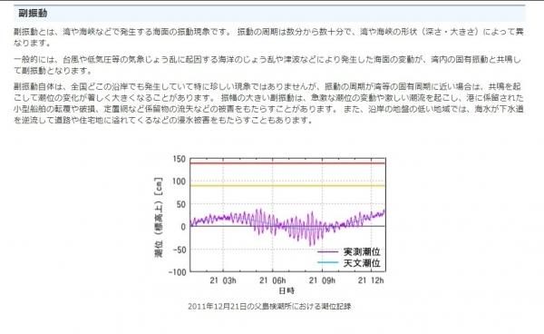 screenshot-03-25-00-1546799100958-958.jpg