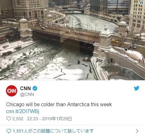 【アメリカ】今週のシカゴは「南極」よりも寒くなるでしょう…アメリカ中西部、近年で最も強い寒気が襲来中