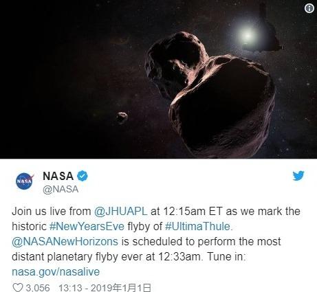 【宇宙】NASA「こんな形の天体は見たことがない」…冥王星の先で雪だるまのようなパンケーキ型の天体を発見