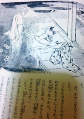chuin-no-hana04.jpg