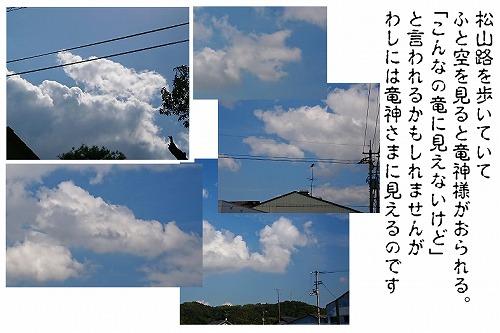 he10-6b-07.jpg