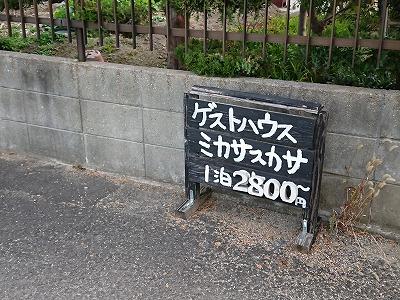 he11-1-03.jpg