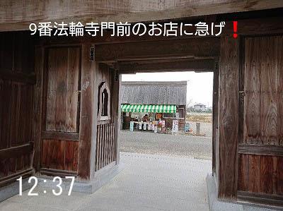 he11-2a-11.jpg
