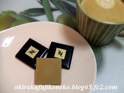 ブロンドチョコレート2