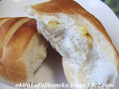 CASCADEチーズパン2