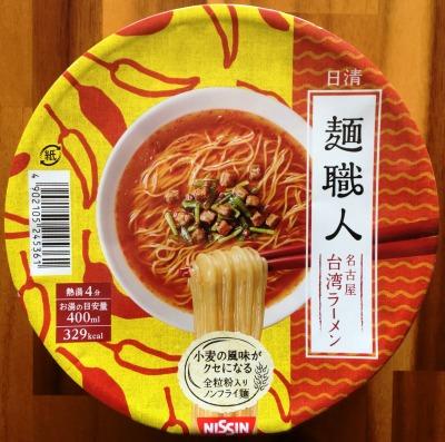日清 麺職人 台湾ラーメン