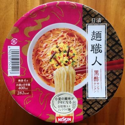 日清 麺職人 黒酢サンラータンメン
