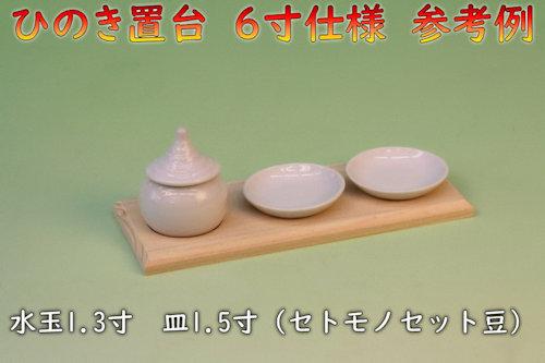水玉 皿の位置決め、持ち運びが簡単にできます