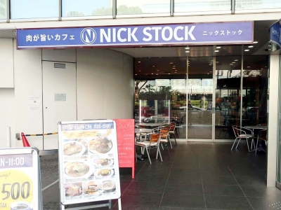 20181009NICK STOCK
