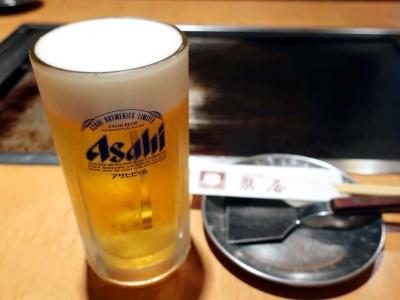20181026ZOUYA_beer.jpg