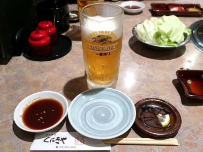 20181029KUNIKIYA_beer.jpg