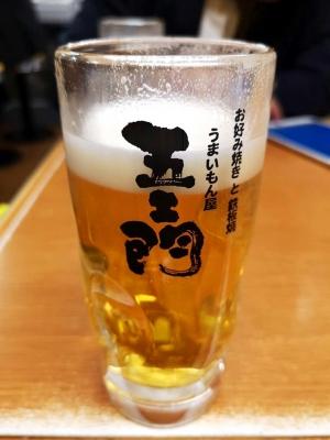 20181102GOEMON_beer.jpg