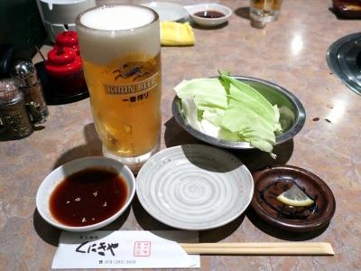 20181118KUNIKIYA_beer.jpg