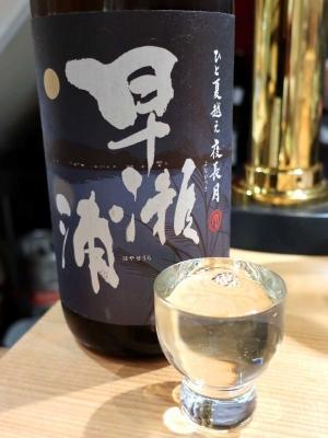 20181127MURO_sake1.jpg
