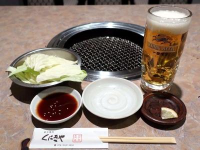 20181224KUNIKIYA_beer.jpg