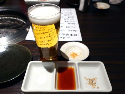 20190122KINPEI_beer.jpg