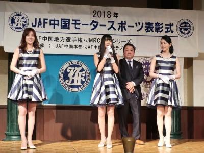 20190210HYOUSYOUSIKI_RQ.jpg