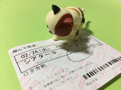 翔んで埼玉01a