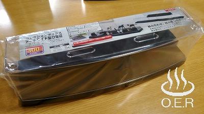 190317_n_ueda_01.jpg