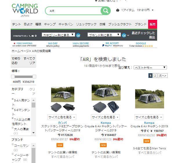 campingworld.jpg
