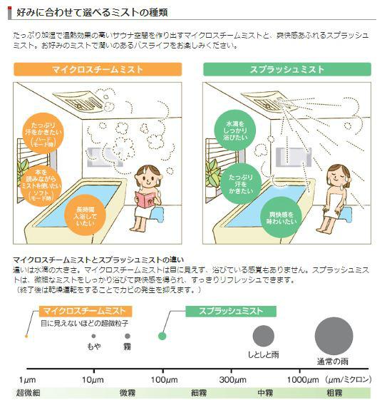 mizutosauna_2.jpg